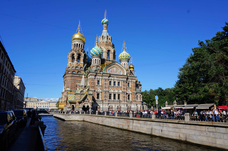 Photo of the city Saint Petersburg